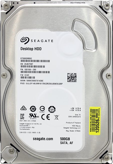 Диск 500Gb SATA-III Seagate Barracuda 7200.12 ST500DM002 3.5 7200rpm 16Mb 120526