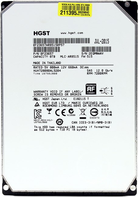 "Жесткий диск HDD 8 Tb SAS 12Gb / s HGST Ultrastar He8 < HUH728080AL5204 > 3.5"" 7200rpm 128Mb"